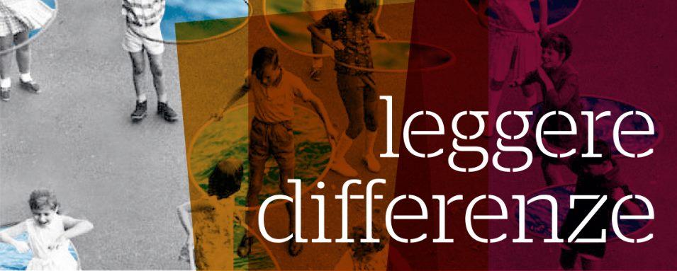 leggere_differenze